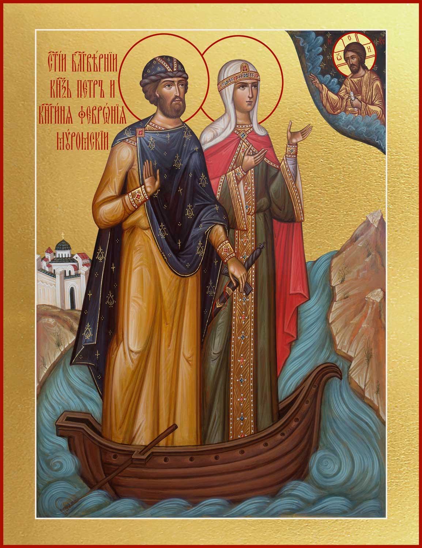 Купить икону Петра и Февронии Муромских