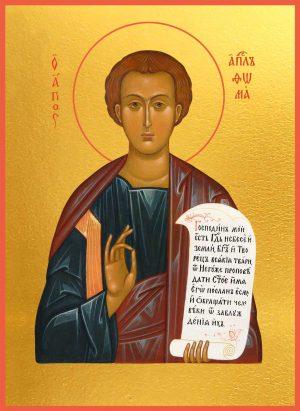 Икона Фома апостол