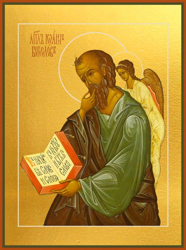 Икона Иоанн Богослов Евангелист апостол