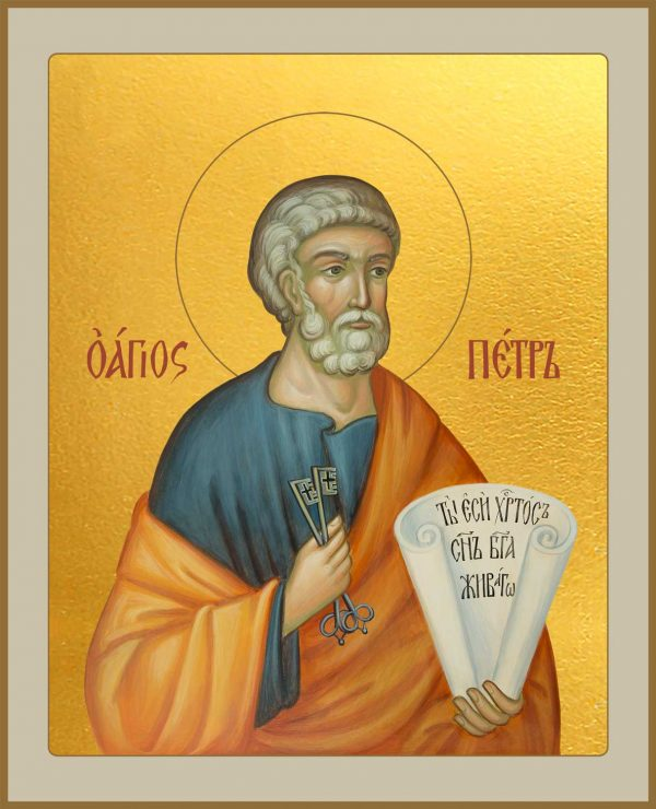 Икона Петр апостол
