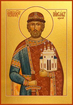 Икона Ярослав Мудрый, благоверный великий князь Киевский