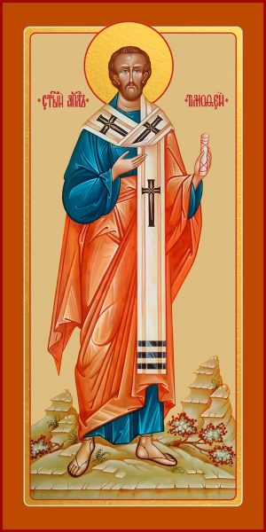 Икона Тимофей апостол