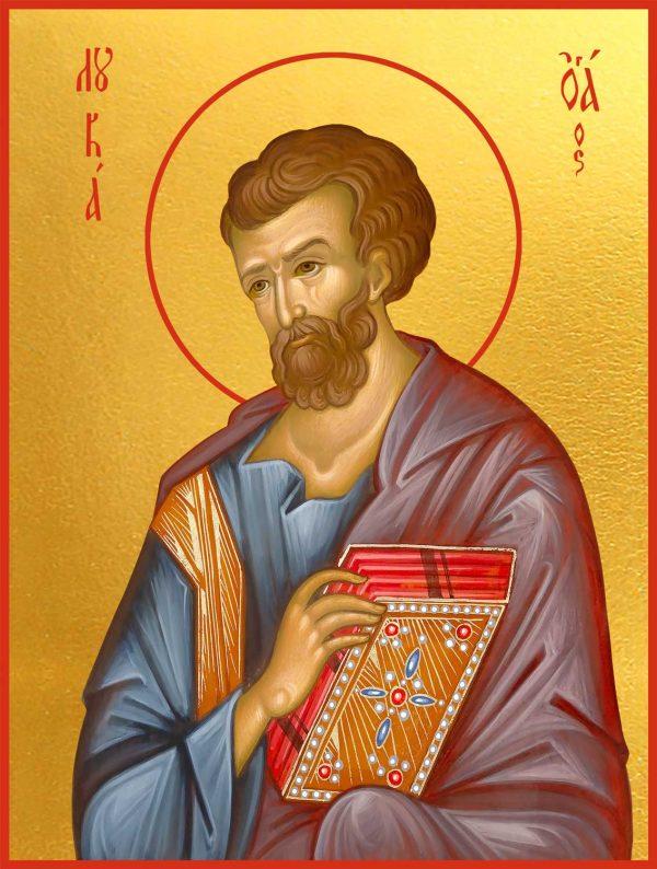 Икона Лука Евангелист апостол