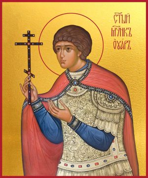 Икона Уар мученик