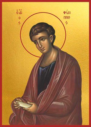Икона Филипп апостол