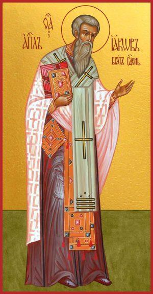 Икона Иаков, брат Господень апостол