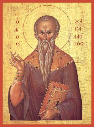 Икона Харалампий священномученик