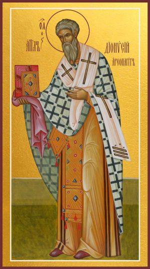 Икона Дионисий апостол