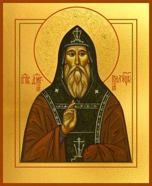купить икону святого Дмитрия Прилуцкого