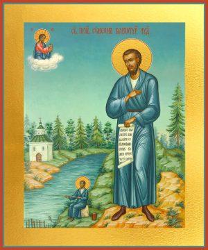 Купить икону Симеона Верхотурского в православном интернет магазине