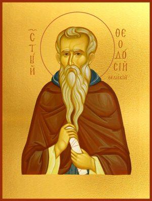 Купить икону Феодосия Великого в православном интернет магазине