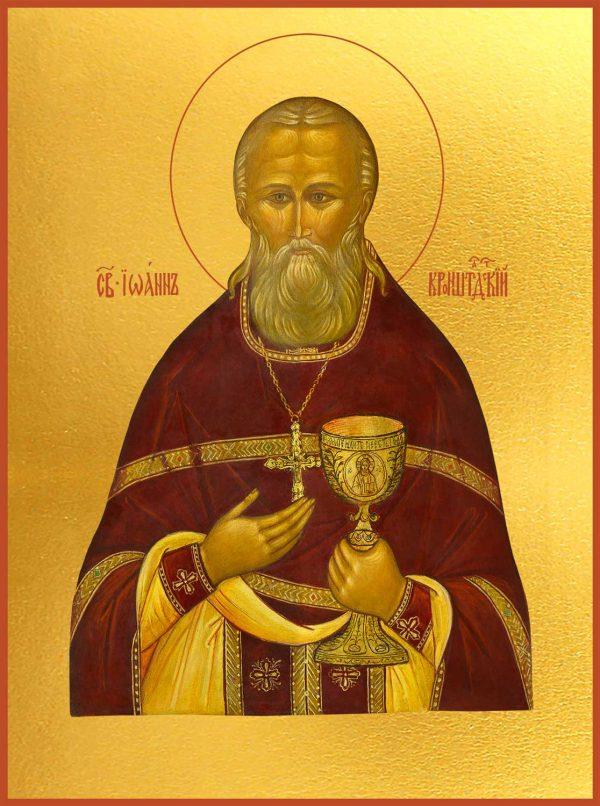 Купить икону святого Иоанна Кронштадтского в православном интернет магазине