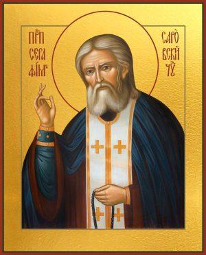 Купить икону Серафима Саровского в православном интернет магазине