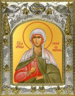 Икона Неонилла Сирийская мученица в окладе