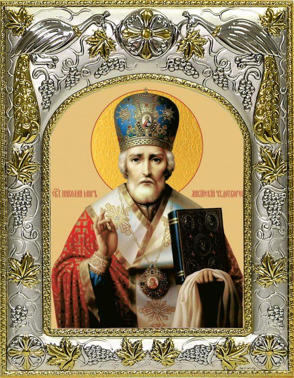 Икона Николай Чудотворец, архиепископ Мир Ликийских в окладе