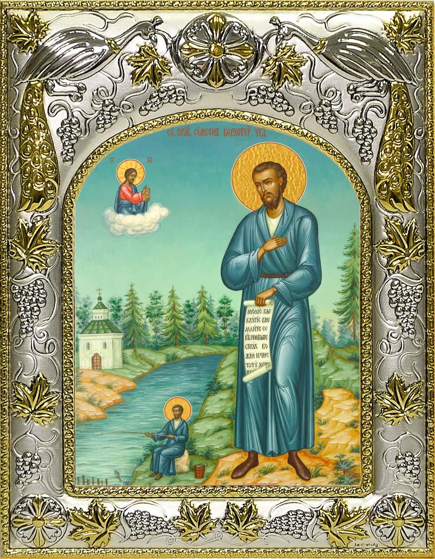 Икона Симеон Верхотурский праведный