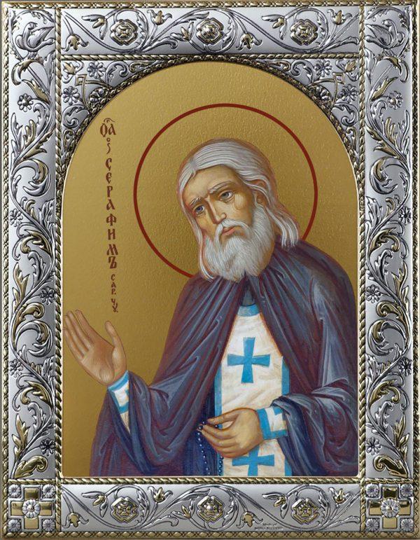 Икона святого Серафима Саровского чудотворца в окладе
