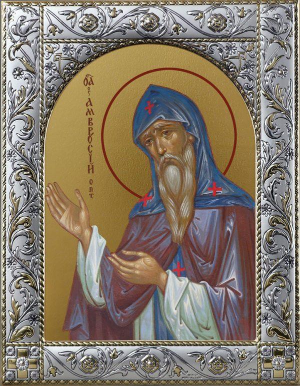 Икона Амвросий Оптинский преподобный в окладе