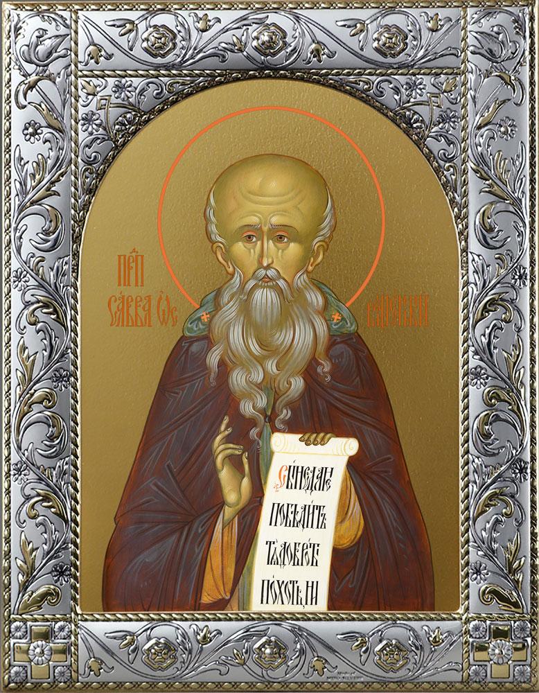 Икона Савва Освященный преподобный
