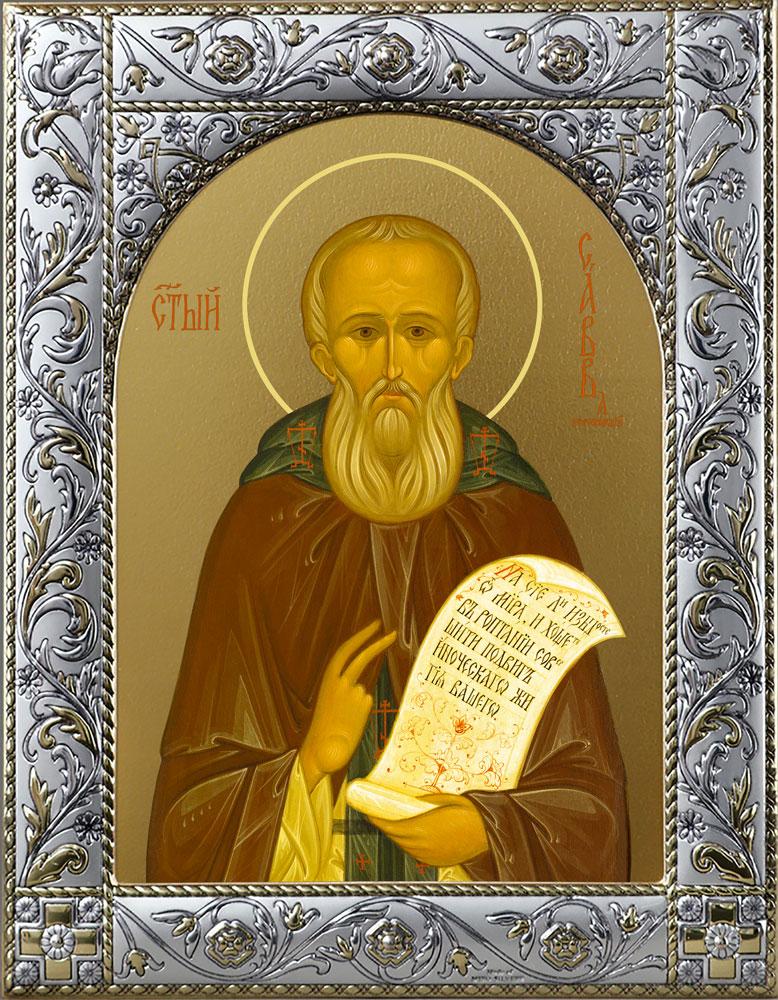 Икона Савва Сторожевский в окладе