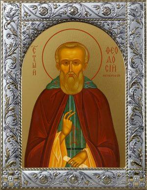 Икона Феодосий Печерский преподобный