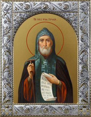Икона Иов Почаевский преподобный