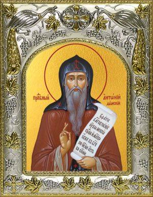 Икона святого Антония Дымского преподобного