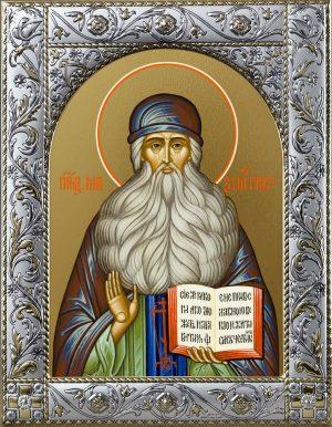 Купить икону святого Максима Грека
