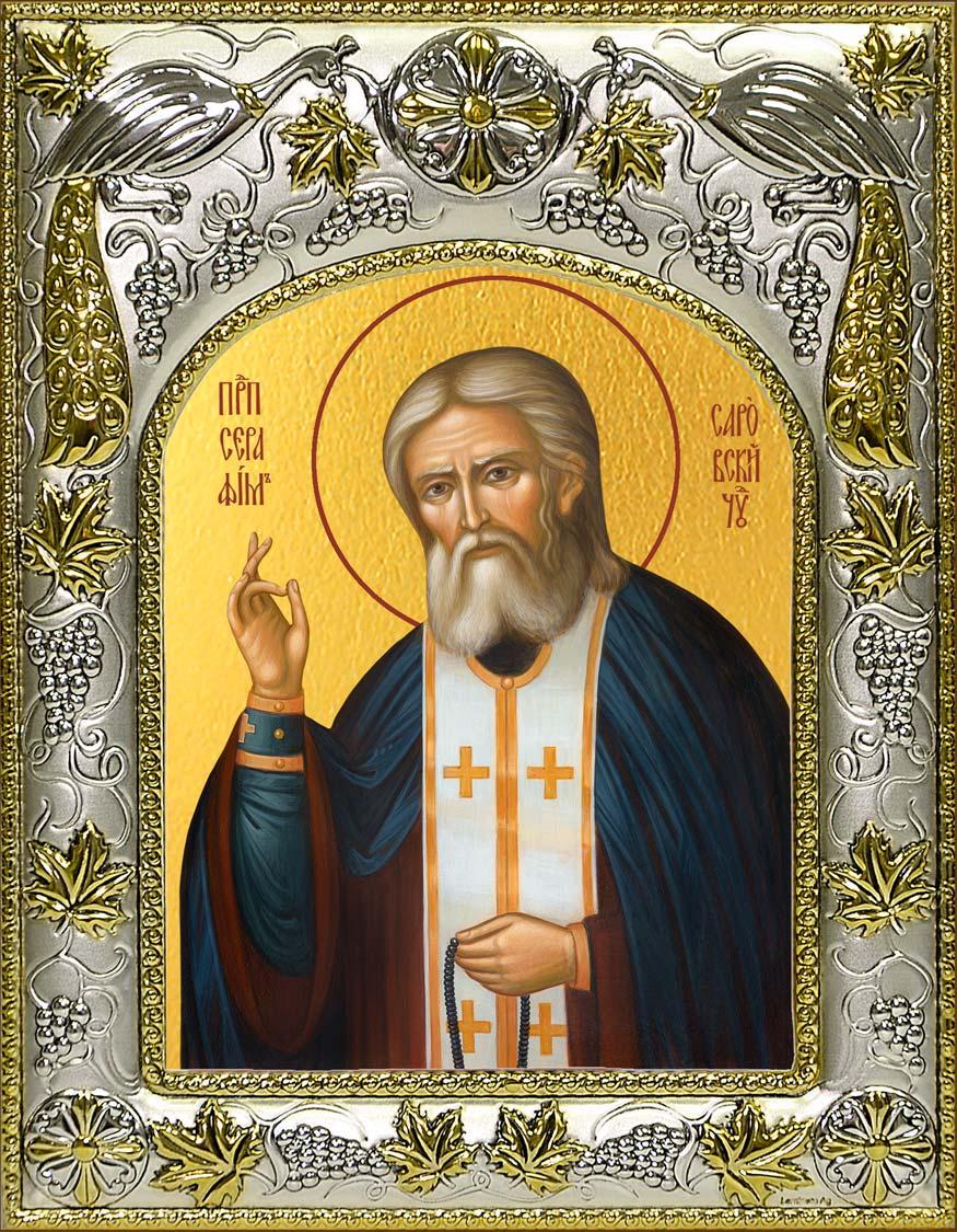 Икона святого Серафима Саровского преподобного чудотвореца