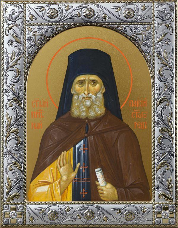 Купить икону святого Паисия Святогорца в окладе
