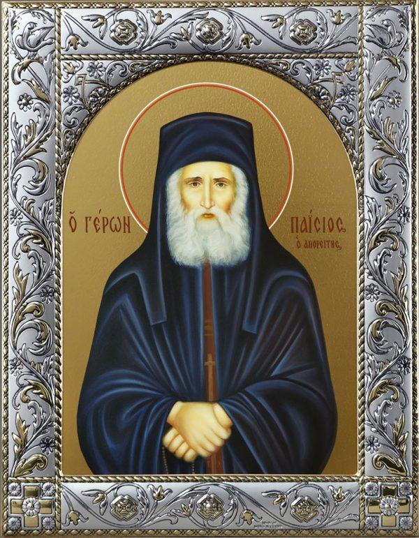 Купить икону святого Паисия