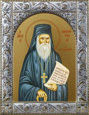 Купить икону святого Порфирия