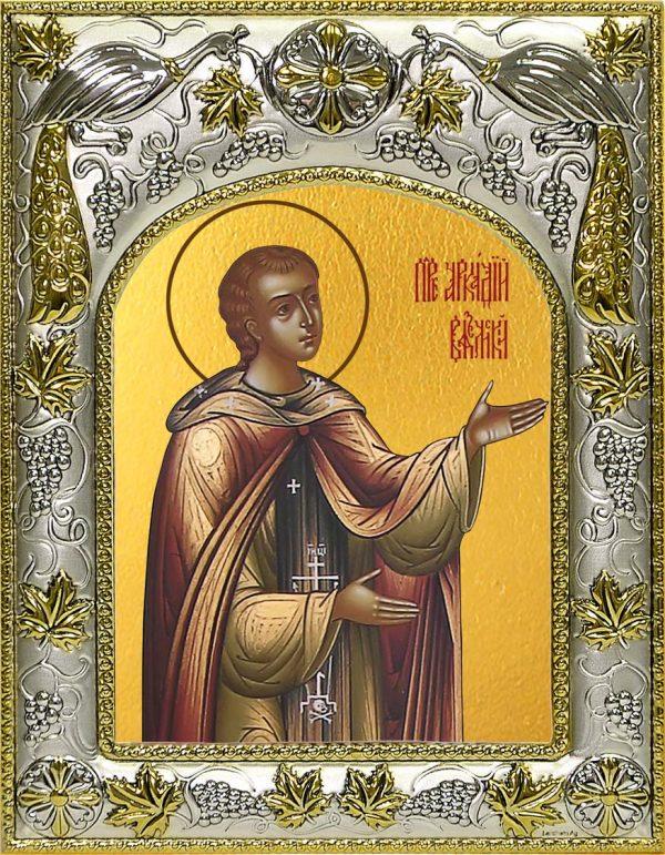 Икона святого Аркадия в окладе
