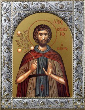 Купить икону святого Евфросина (Ефросина) повара
