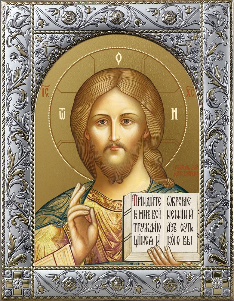 Купить икону Спасителя и Господа нашего Иисуса Христа - Господь Вседержитель