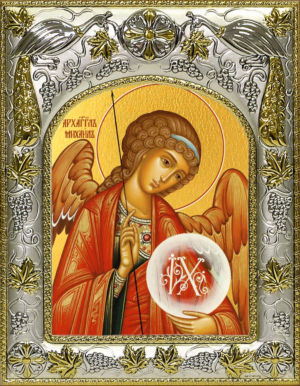 Икона Михаил архангел в окладе