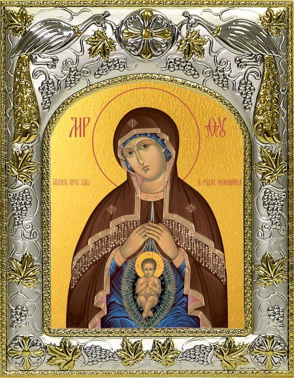Икона Божьей Матери В родах Помощница