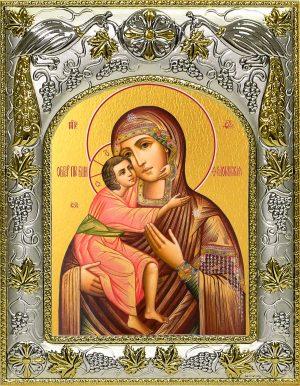 Икона Феодоровская Божья Матерь