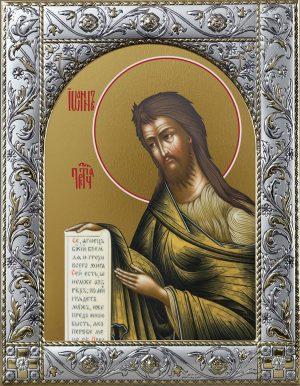 купить икону святого Иоанна Крестителя