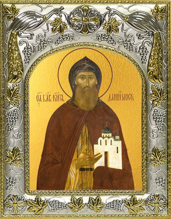 Икона Даниил Московский благоверный князь