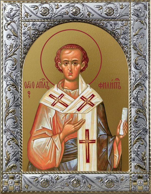 Купить икону святого апостола Филиппа