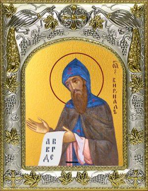 Икона Кирилл равноапостольный