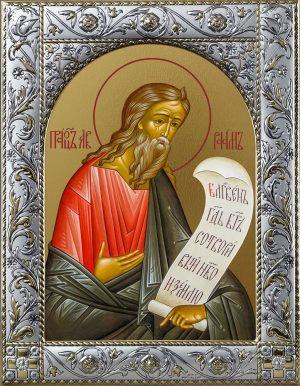 Купить икону святого Авраама в окладе