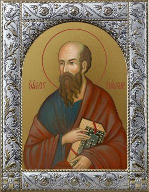 Икона Павел апостол в окладе