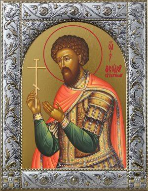 Феодор Стратилат великомученик Икона в окладе
