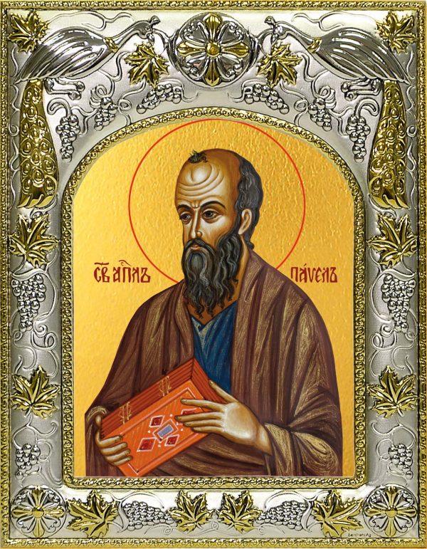 Икона апостола Павла в окладе