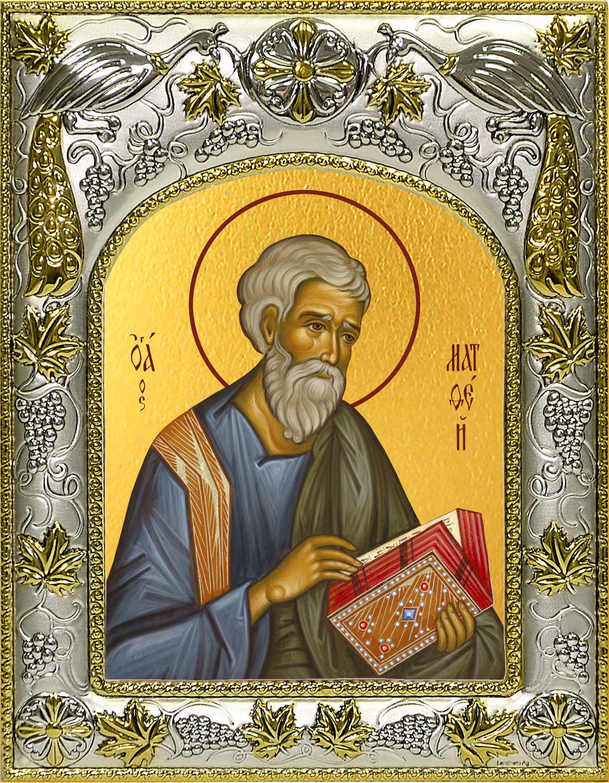 Икона апостола и евангелиста Матфея в окладе