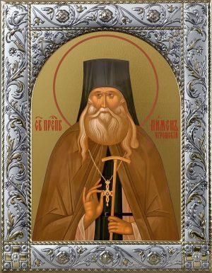 Пимен Угрешский (Мясников) архимандрит Икона в окладе