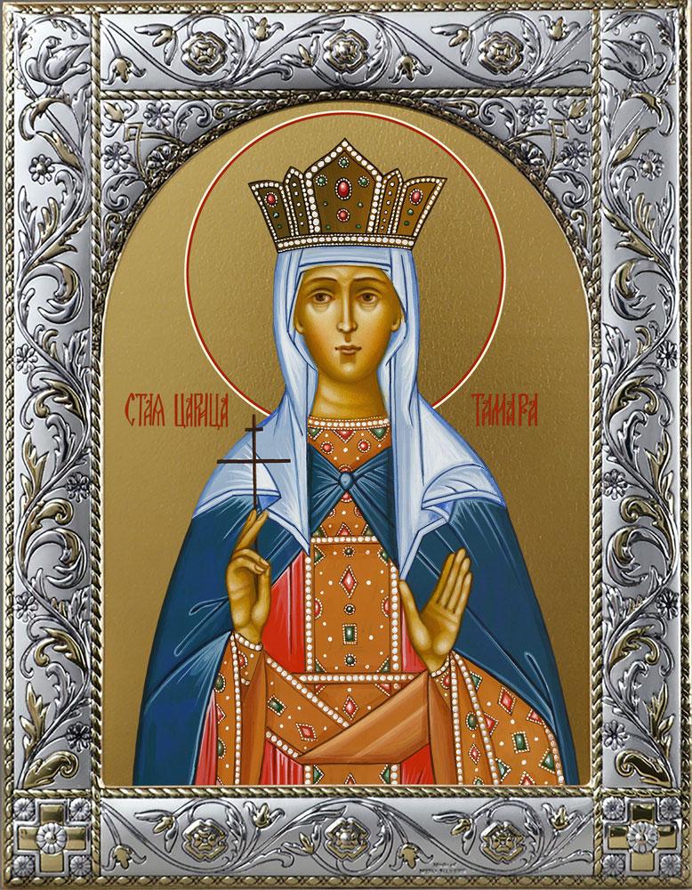 Тамара благоверная царица икона в окладе