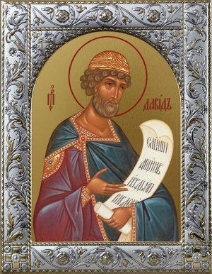 Икона Давид царь и пророк в окладе